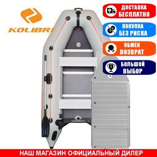 Лодка Kolibri KM-300DAl. Моторная, 3,00м, 3 места, 1100/1100ПВХ, сдвиж. с-нья, алюминиевое днище, киль. Надувная лодка ПВХ Колибри КМ-300Дал;