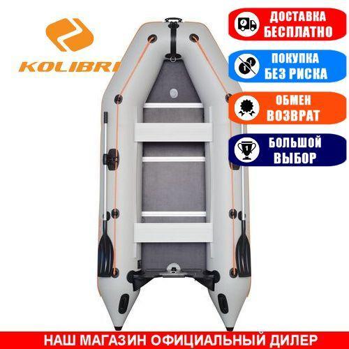 Лодка Kolibri KM-330D. Моторная; 3,30м, 4 места, 1100/1100ПВХ, жесткое днище, киль. Надувная лодка ПВХ Колибри КМ-330Д;