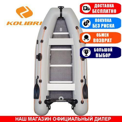 Лодка Kolibri KM-330DSL. Моторная; 3,30м, 4 места, 1100/1100ПВХ, жесткое днище, киль. Надувная лодка ПВХ Колибри КМ-330ДСл;
