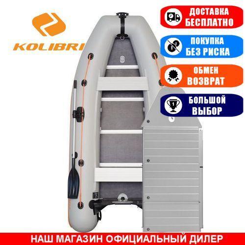 Лодка Kolibri KM-360DSLAl. Моторная килевая; 3,60м, 5мест. 1100/1100ПВХ, Алюминиевый настил; Надувная лодка