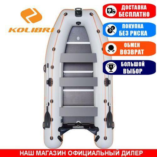 Лодка Kolibri KM-400DSL. Моторная; 4,00м, 6 мест, 1100/1100ПВХ, жесткое днище, киль. Надувная лодка ПВХ Колибри КМ-400ДСл;