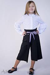 """Тренд сезона! брюки """"кюлоты"""" с завышенной талией Albero 4030 размеры 128- 158 черный"""