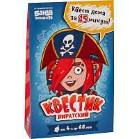 Настольная игра Банда Умников Квест пиратский Мэри (УМ164)