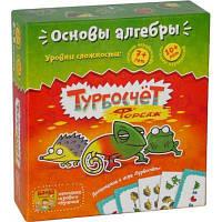 Настольная игра Банда Умников Турбосчет Форсаж (УКР007)