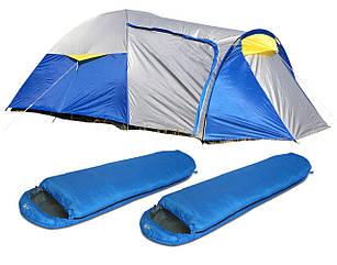 Палатка для отдыха 3-х местная Vigo + 2 спальных места