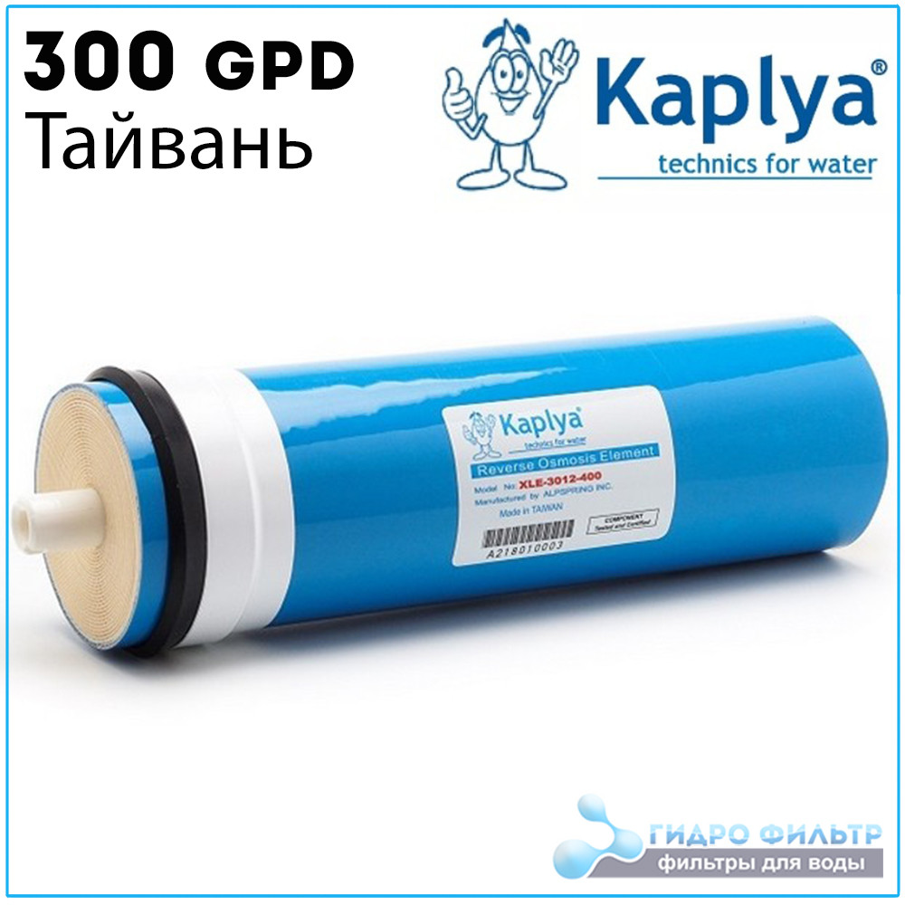 Мембрана обратного осмоса Kaplya 300 GPD