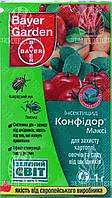 Инсектицид Конфидор Макси 1г, Bayer