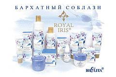 Bielita - Royal Iris Крем-роскошь для лица Ночной Бархатное питание 50ml, фото 3