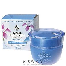 Bielita - Royal Iris Крем-роскошь для лица Ночной Бархатное питание 50ml, фото 2