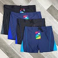 Плавки шорты купальные мужские Paidi, 48-56 размер, чёрные и синие, 0511
