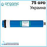 Мембрана Organic 75 gpd, фото 2