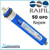Мембрана обратного осмоса RAIFIL 50 галлон