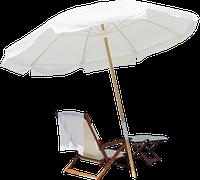 Пляжный зонт от солнца диаметр 180мм. высота 180мм.