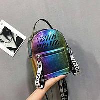 Женский рюкзак мини Fashion