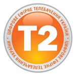 Пульт от тюнера эфирного цифрового телевидения Т2 TIGER