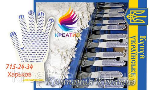 Перчатки с ПВХ точкой плотные (от 50 шт.)