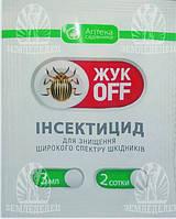 Инсектицид ЖукОФФ к.е. 3 мл, Укравит
