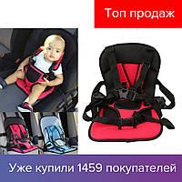 Multi Function Car Cushion - детское автокресло, бескаркасное | Автомобильное кресло 14 кг
