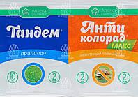 Инсектицид Антиколорад МАКС 2 мл, + Тандем 10 мл, Укравит