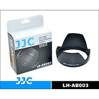 Бленда AB003 (LH-AB003 - JJC) для TAMRON  17-50mm f/2.8 Di XR VC LD, 18-270mm f/3.5-6.3 Di II VC LD , фото 1