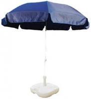 Торговый зонт 2,2м + подставка под зонт
