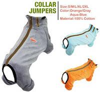 """Велюровый комбинезон для собак """"LEO""""  ТМ DOBAZ. Одежда для собак."""