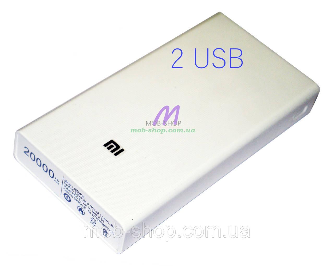 Повер банк Power Bank Xiaomi Mi 20000 mAh на 2 USB