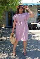 Полосатое льняное платье для пышных дам