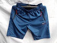 Мужские шорты (плащевка) Баталы оптом со склада в Одессе.