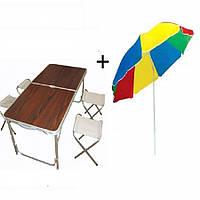 Раскладной стол 120 см - 60 см для пикника и зонт-чемоданчик