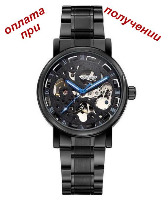 Чоловічий механічний годинник скелетон Skeleton ОРИГІНАЛ Winner AUTO blue