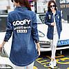 Жіноча джинсова куртка подовжена Simplee Goofy синя S
