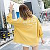 Женская джинсовая куртка Simplee рванка Just Minde желтая