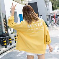 Женская джинсовая куртка Simplee рванка Just Minde желтая, фото 1