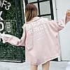 Женская джинсовая куртка Simplee рванка Just Minde розовая (пудра)