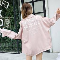 Женская джинсовая куртка Simplee рванка Just Minde розовая (пудра), фото 1