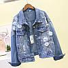 Жіноча джинсова куртка Simplee з блакитний квіткової аплікацією і перлами блакитна