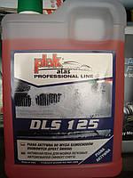 Активная пена автошампунь ATAS DLS 125 (2 Кг)