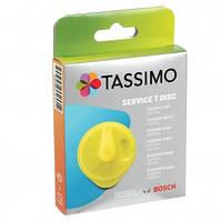 Сервисный T-DISC желтый для очистки кофемашин Tassimo Bosch
