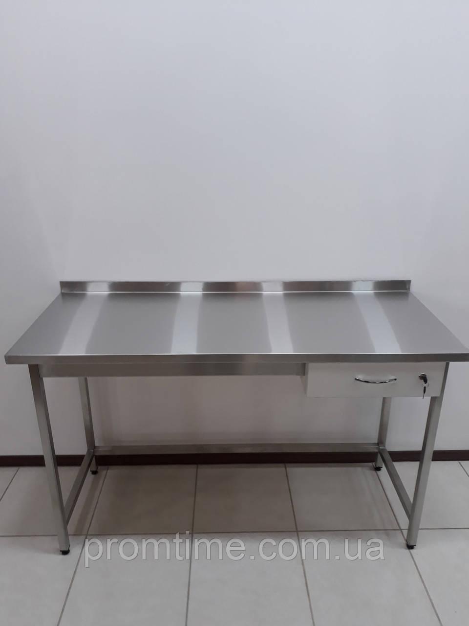 Стол производственный из нержавеющей стали с выдвижным ящиком 1500х600х900