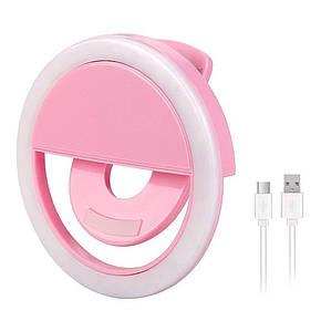 Светодиодное селфи-кольцо с USB-зарядкой Selfie Ring Light Розовый, фото 2