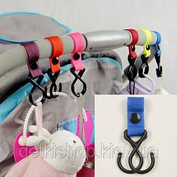 Гачки для коляски (пластик, синій)