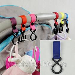 Гачки для коляски (пластик, темно-сині)