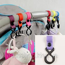 Гачки для коляски (пластик, бузкові)