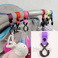 Гачки для коляски (пластик, фіолетові)