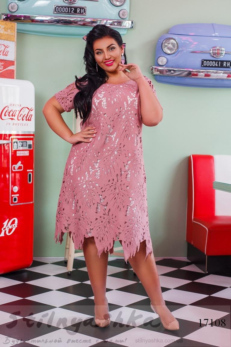 Большое нарядное платье Папоротник, фото 1