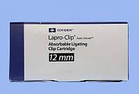 Рассасывающиеся клипсы Laproclip 2x12мм (2шт) (Covidien, Medtronic)