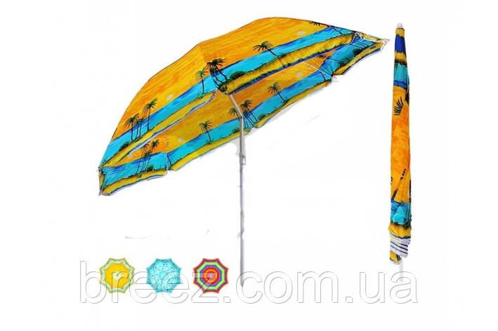 Зонт пляжный 180 см, фото 2