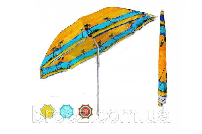 Зонт пляжный 220 см, фото 2