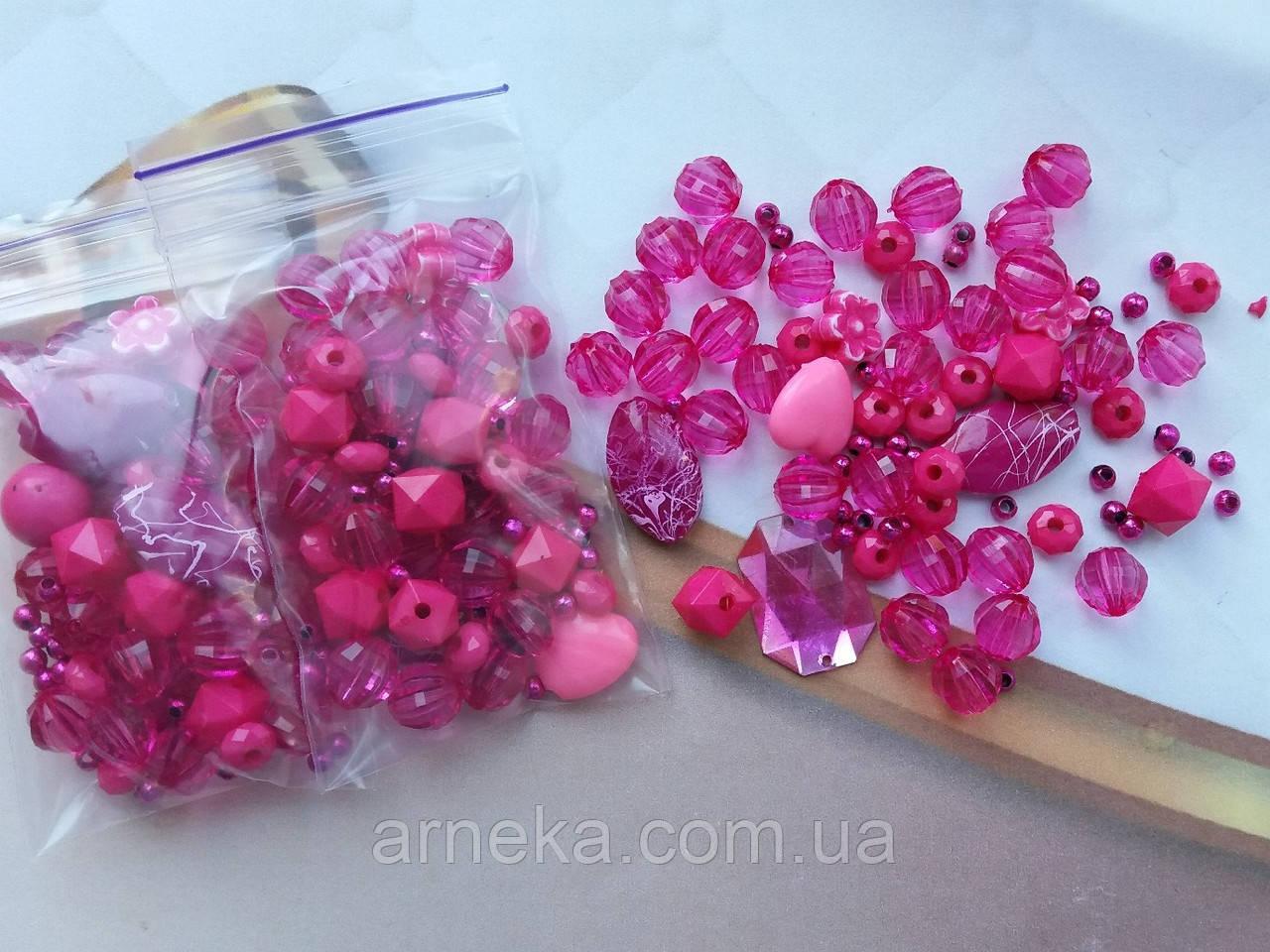 Микс бусин ярко розовых  (набор 10 грамм)